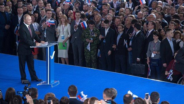 Президент РФ Владимир Путин на форуме Общероссийского народного фронта Россия, устремлённая в будущее. 19 декабря 2017