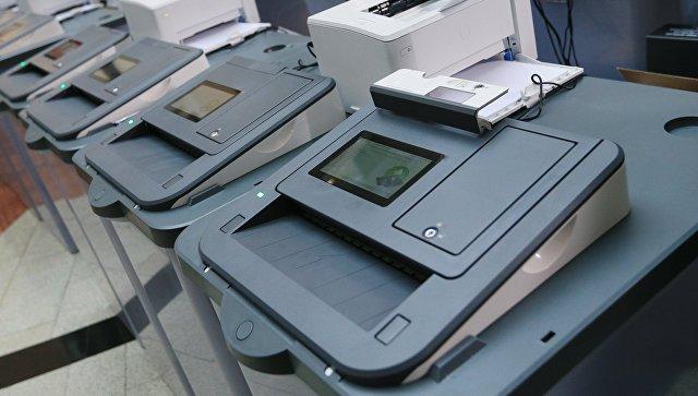 Новые комплексы обработки избирательных бюллетеней