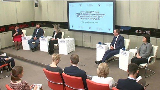 Современная цифровая образовательная среда в РФ: процесс реализации