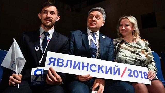 Съезд партии Яблоко. 22 декабря 2017