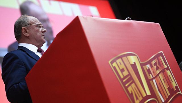 Политолог: КПРФ и СР могут объединиться к следующим парламентским выборам