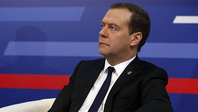 Медведев новости китайская медицина гормональные наруше