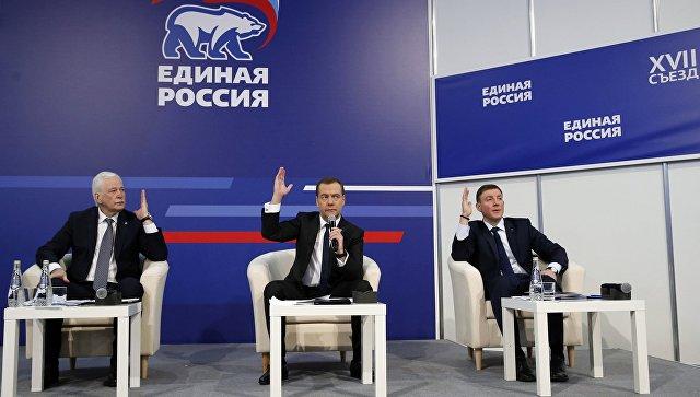 Медведев: выборы президента должны быть прозрачны илегитимны