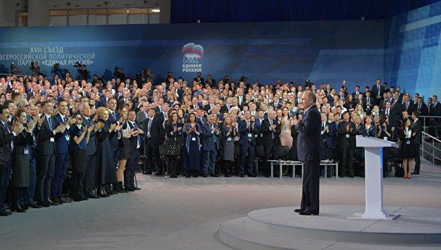 Необходимо развитие, иначе влюбой момент все может рассыпаться— Путин