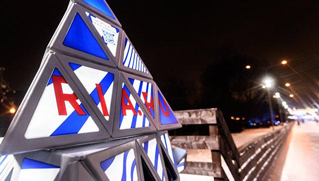 Новогодняя елка РИА Новости/Россия сегодня в Парке Горького