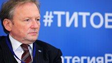 Борис Титов на съезде партии Партия Роста. Архивное фото