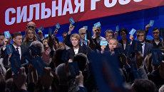 Инициативная группа проголосовала за выдвижение Путина кандидатом в президенты