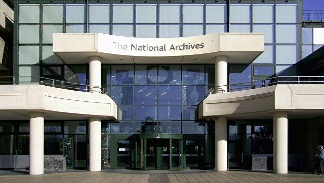 Здание Национального архива Великобритании