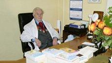 Академик Георгий Сытин