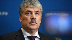 Директор Совхоза имени Ленина Павел Грудинин. Архивное фото