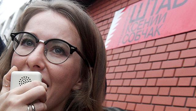 Собчак попросила ЦИК компенсировать нарушения в агитации