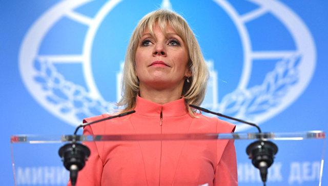 Захарова сообщила, что у нее нет биткоинов
