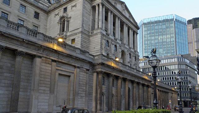 Здание банка Англии. Архивное