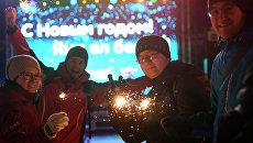 Во время празднования Нового года. Архивное фото