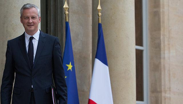 Министр экономики Франции Бруно Ле Мэр. Архивное фото