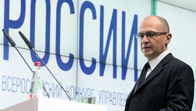 Дмитрий Ялов может нагод покинуть пост из-за участия в«Лидерах России»