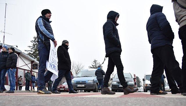 Митингующие на Украине вновь заблокировали движение на границе с Польшей