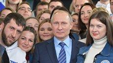 Президент РФ Владимир Путин во время встречи с волонтерами в своем предвыборном штабе в Гостином дворе в Москве. 10 января 2018