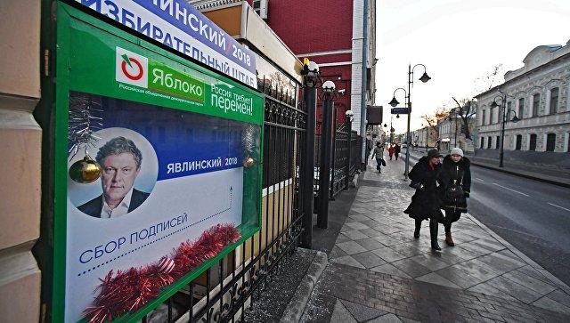 Винокур, Лещенко иВалерия стали доверенными лицами В. Путина
