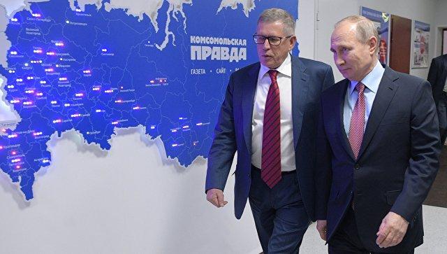 Путин допустил, что рынку криптовалют потребуется законодательное регулирование