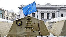 Флаг ЕС в палаточном городке в Киеве. Архивное фото