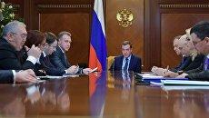 Дмитрий Медведев проводит совещание о мерах по реализации бюджета на 2018 год и плановый период 2019–2020 годов. 12 января 2018