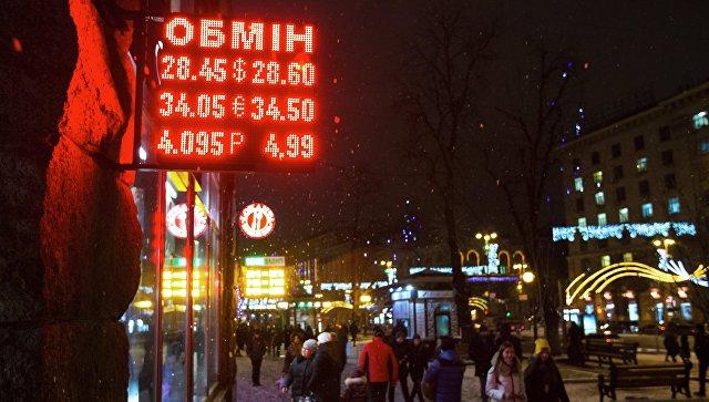 Пирамида Коломойского: Приватбанк стал черной дырой украинской экономики