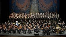 Оркестр Мариинского театра. Архивное фото