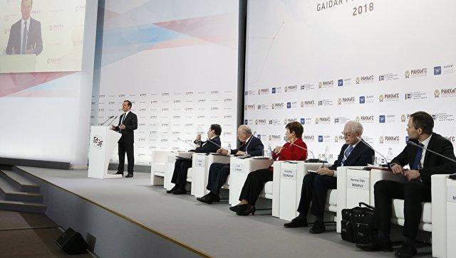 Дмитрий Медведев выступает на пленарной дискуссии Гайдаровского форума – Международной научно-практической конференции Россия и мир: цели и ценности. 16 января 2018