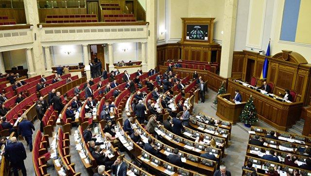 Рада вновь отказалась поддержать разрыв дипотношений с Россией