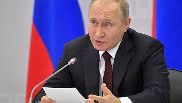 Подавляющее большинство россиян доверяет Путину, показал опрос