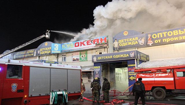 Пожар на рынке Садовод в Москве. Архивное фото