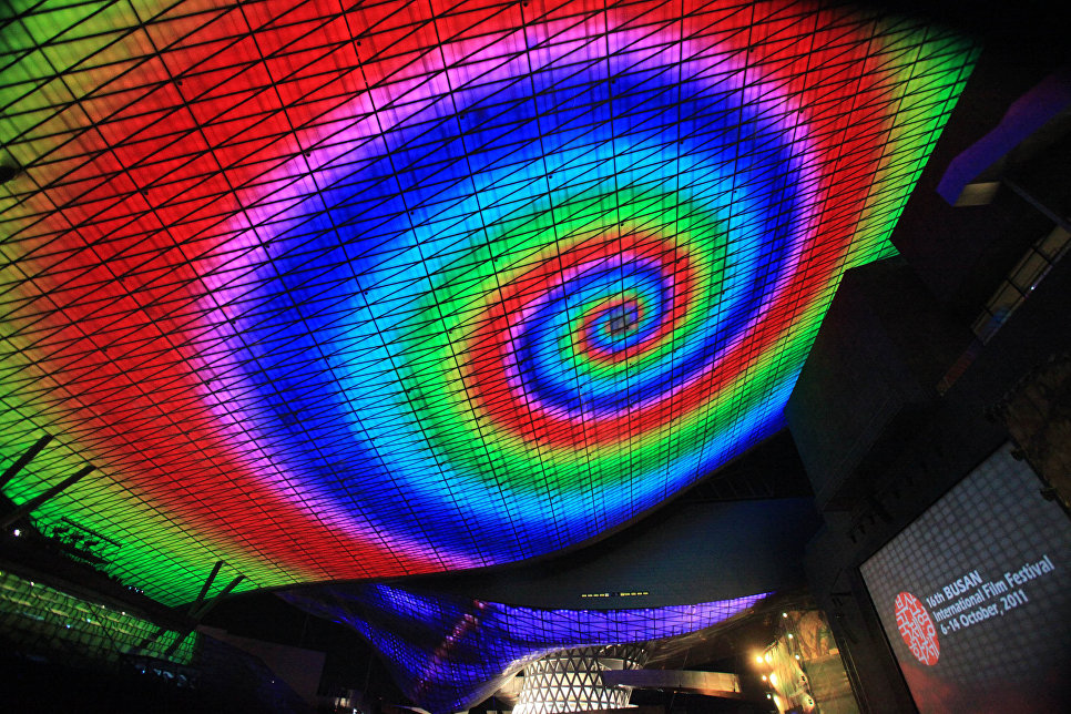 Киноцентр Пусан, Южная Корея