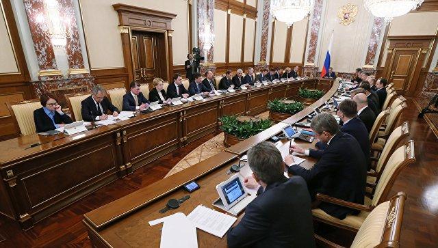 Заседание кабинета министров РФ