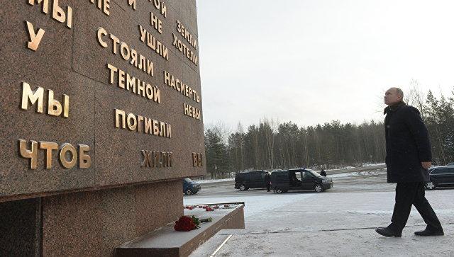 Путин посмотрел светеранами фильм «Рубеж» вмузее прорыва блокады Ленинграда