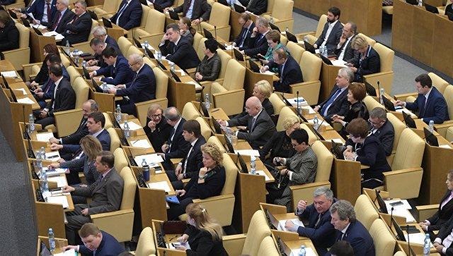 Госдума приняла в первом чтении проект о реформе системы госконтроля
