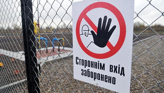 Газовая станция в Львовской области Украины
