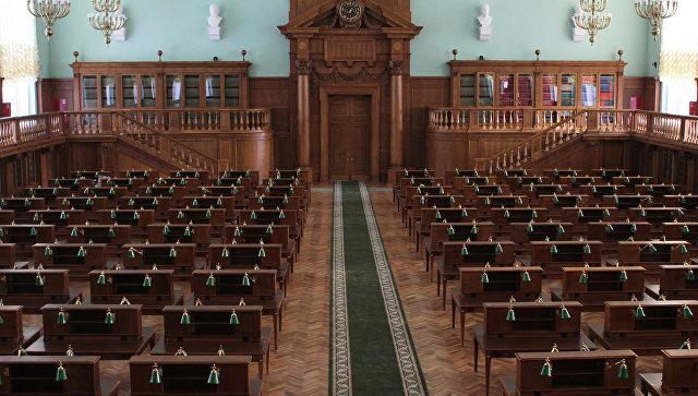 Главный читальный зал РГБ