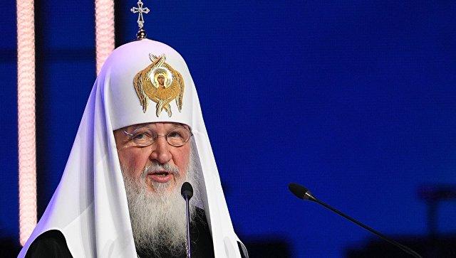cdn3.img.ria.ru/images/151324/72/1513247243.jpg