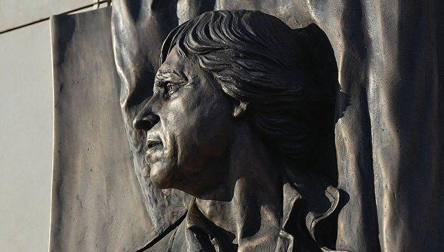 Мемориальная доска Владимиру Васоцкому. Архивное фото