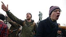 Участники несанкционированной акции в Москве. Архивное фото
