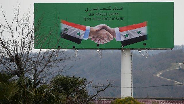 Турция потребовала от РФ экстрадиции одного изучастников нацдиалога Сирии