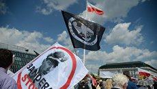 Акция памяти жертв Волынской резни в Варшаве. Архивное фото