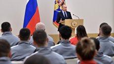 Президент РФ Владимир Путин выступает во время встречи с российскими спортсменами – участниками XXIII Олимпийских зимних игр 2018 года в Пхенчхане. 31 января 2018