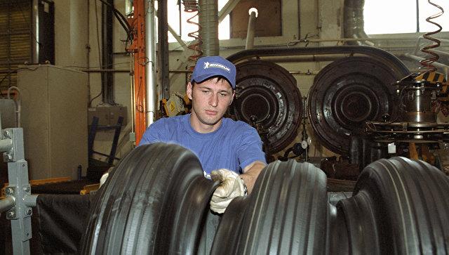 Завод по производству автомобильных шин