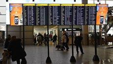 Электронное табло с информацией об отмене рейсов в аэропорту Шереметьево из-за неблагоприятных погодных условий. 4 февраля 2018