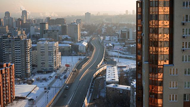 Вид Екатеринбурга
