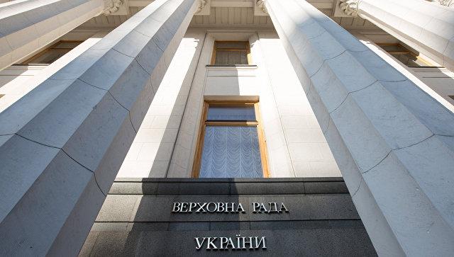 Комитет Рады одобрил проект о разрыве договора о дружбе с Россией