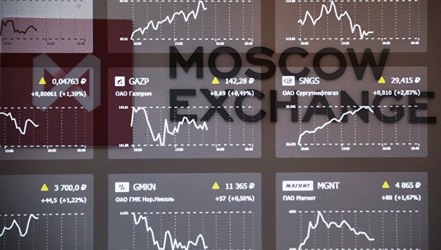 Индекс МосБиржи упал на8,34%, индекс РТС рухнул на11,44%