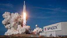 Cтарт ракеты-носителя Falcon Heavy с космодрома на мысе Канаверал. Архивное фото